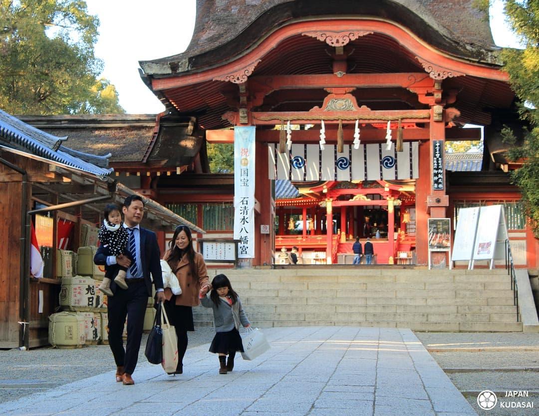 Japan kudasai présente dans son blog de voyage au Japon le sanctuaire shinto de Kyoto et de Yawata : Iwashimizu Hachiman. Couleurs vermillons et période de koyo, momijis.