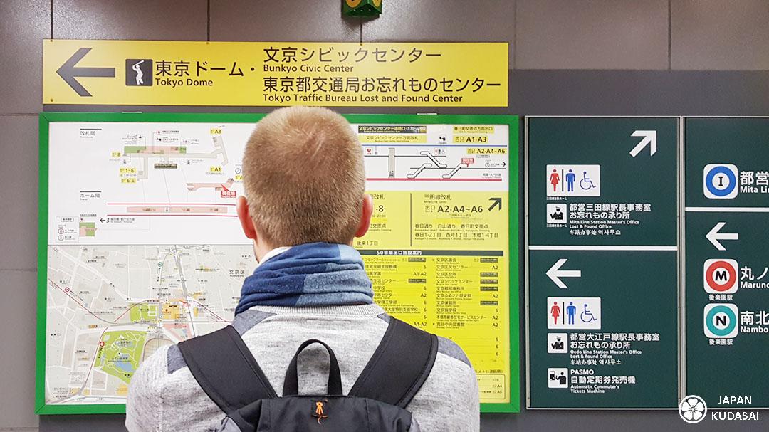 Metro Tokyo : guide de survie et conseils pratiques