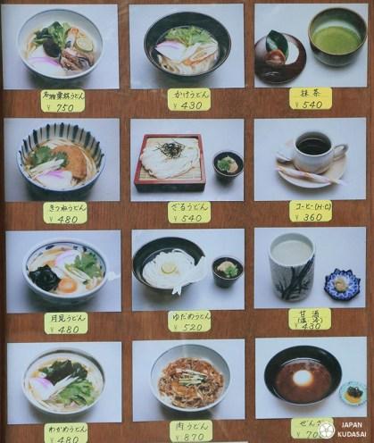 jardin-ritsurin-takamatsu (27)