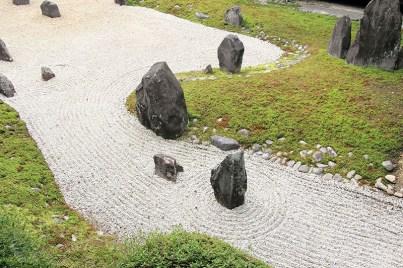 jardin-sec-kyoto-temple-komyo-in (14)