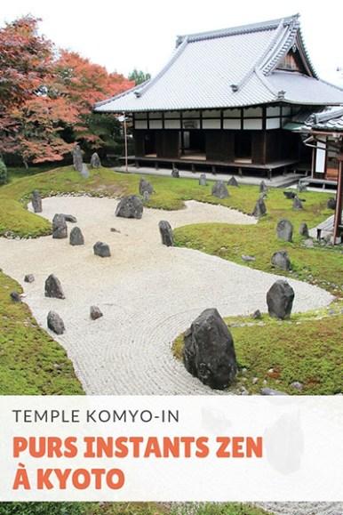 jardin-sec-kyoto-temple-komyo-in (22)