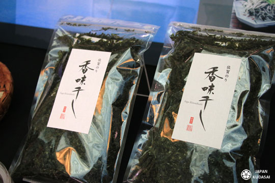 Algues nori Sanpukunori, région de Kyushu dans la mer d'Ariake.