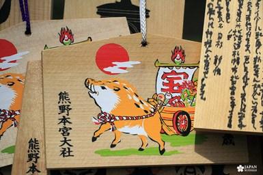kumano-hongu-taisha (38)