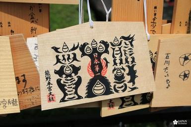 kumano-hongu-taisha (39)
