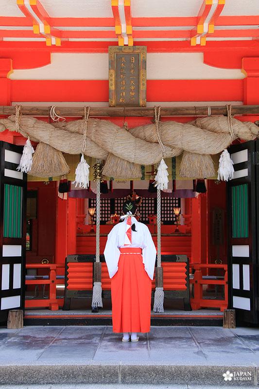 kumano-sanzan (2)