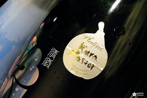 médaille platine concours saké kuramaster paris