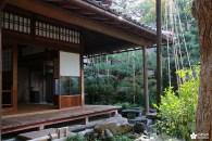 Le quartier Nagamachi : demeure des samouraïs de Kanazawa
