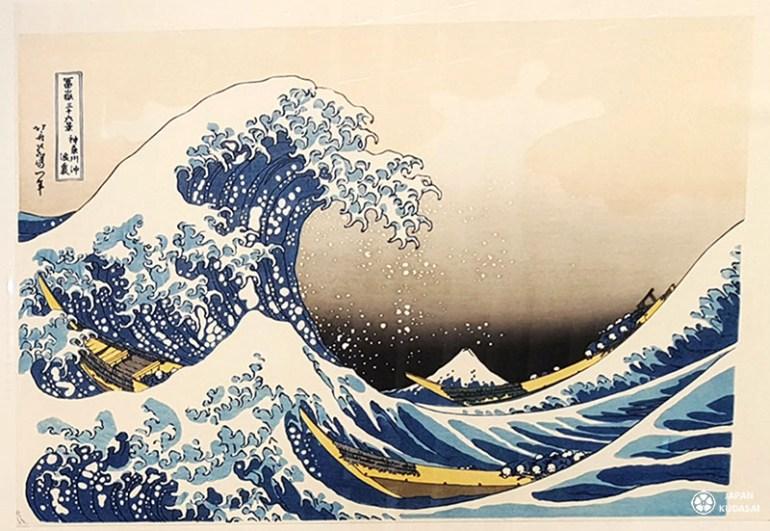 la grande vague, estampe du maître hokusai au japon, figuration du mont fuji