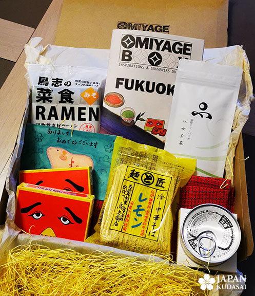 omiyage-box-fukuoka