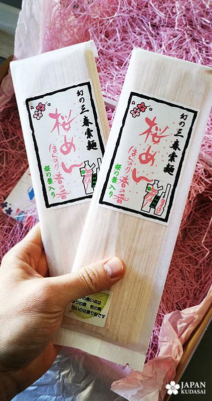 omiyage-box-sakura-edition (6)