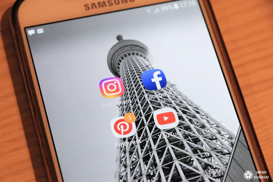 Préparer son voyage au Japon avec le web