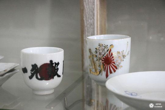 saké-hiroshima-miyake (24)
