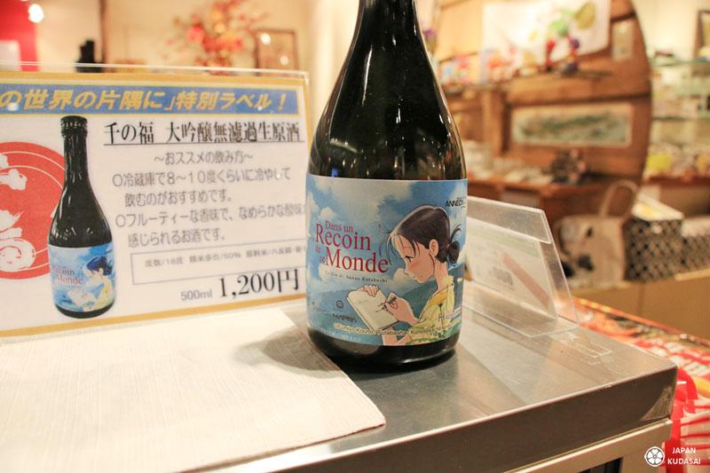 saké japonais nihonshu anime japonais dans uin recoin de ce monde suzu