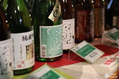sake-chizu-03