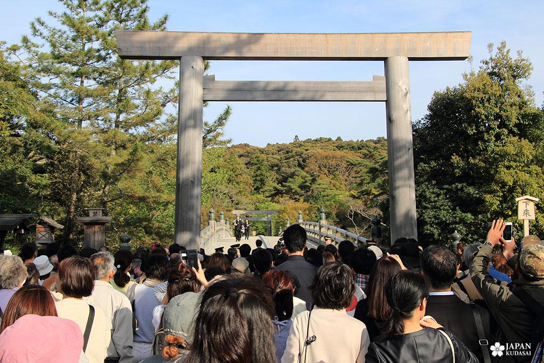 entrée sanctuaire naiku ise jingu