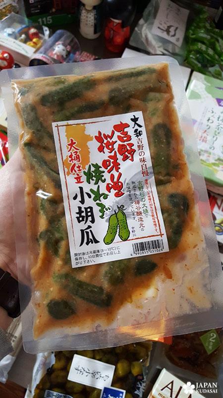 souvenirs dorokyo (1)