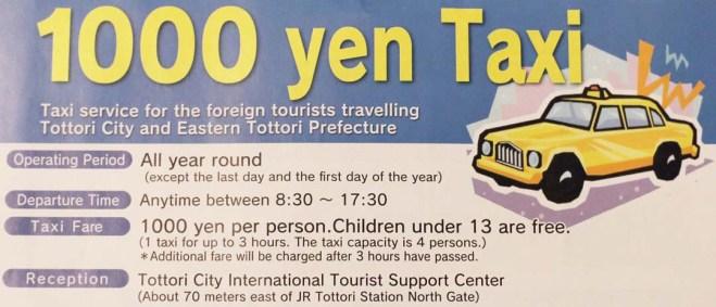 tottori-taxi-01