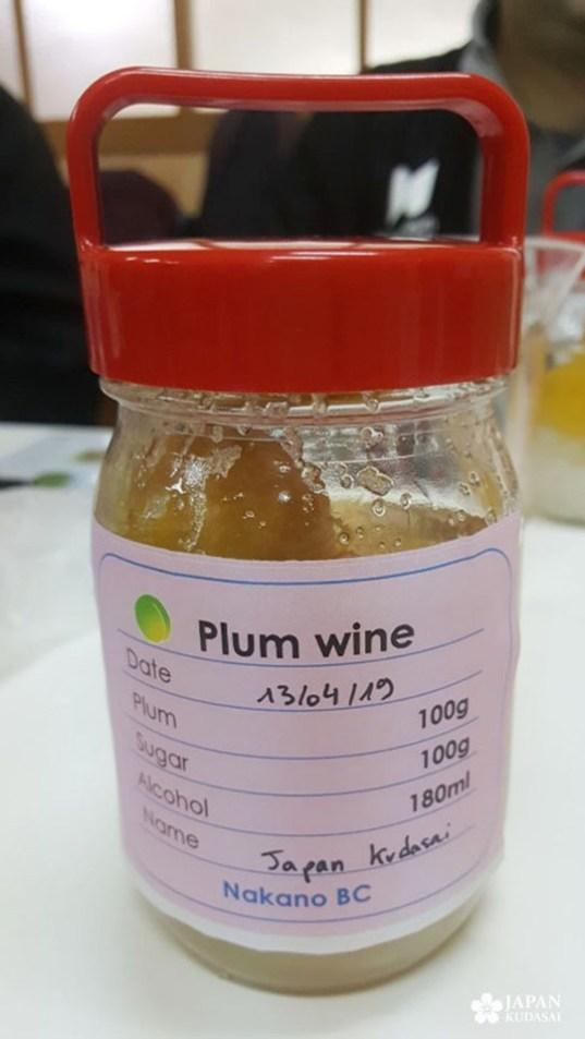 Japanese plum wine umeshu