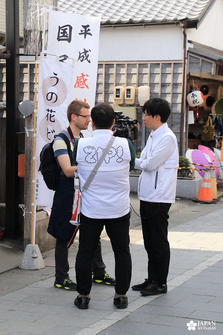 interview japan kudasai zip tv