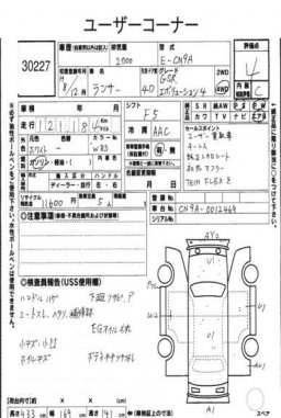 Mitsubishi LANCER GSR EVOLUTION 4 AWD 4D 4WD, 1996, used
