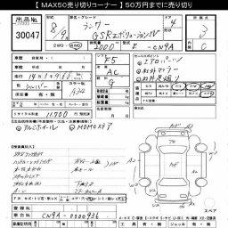 Mitsubishi LANCER 4WD GSR Evolution 4, 1996, used for sale