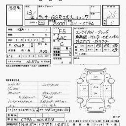 Mitsubishi LANCER 4WD EVOLUTION 7 GSR, 2001, used for sale