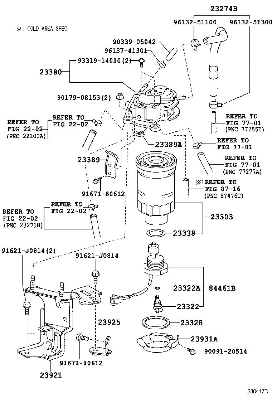 medium resolution of corolla fuel filter