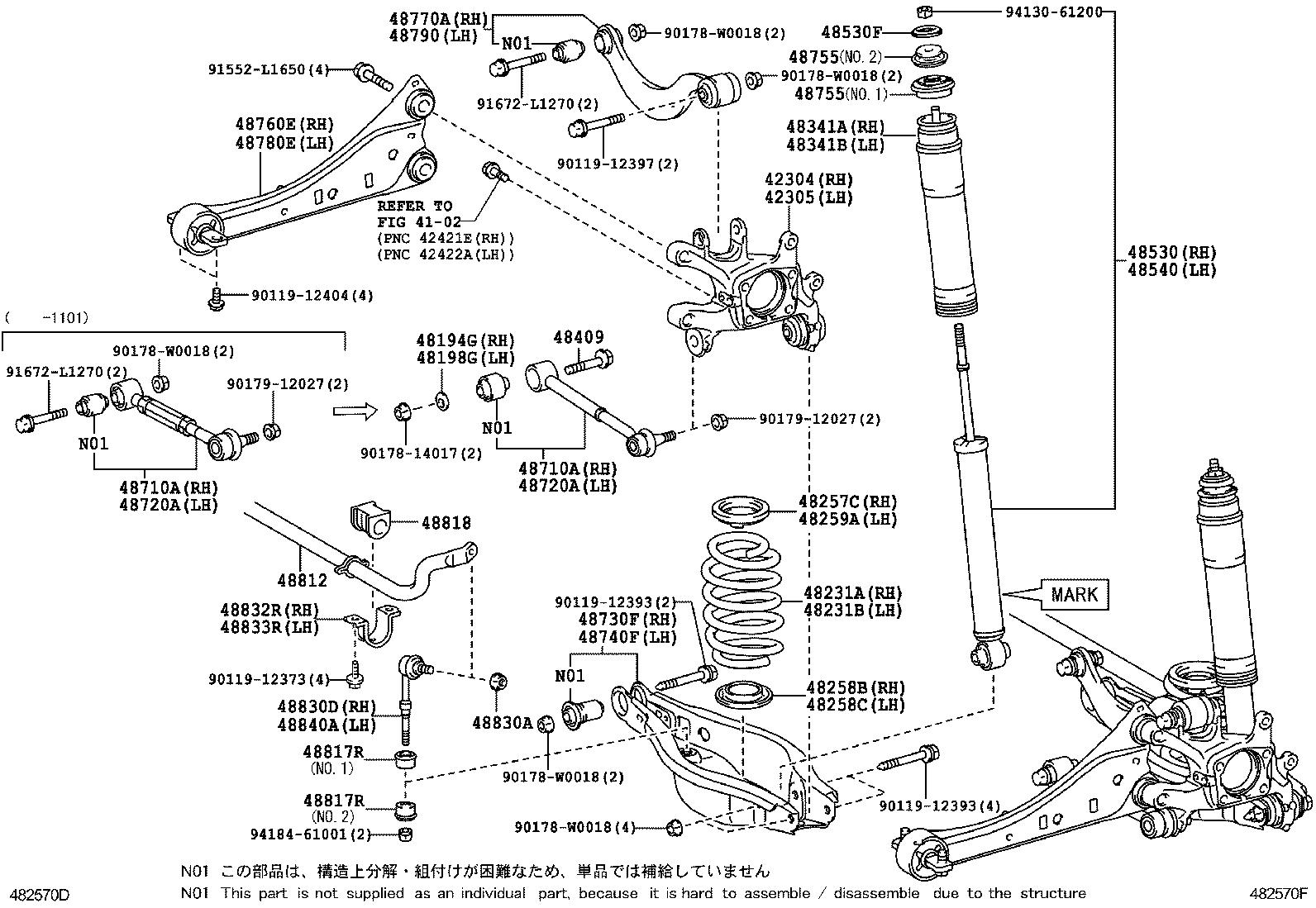 toyota parts schematic
