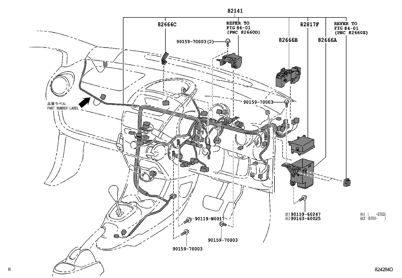 hight resolution of toyota iq wiring diagram