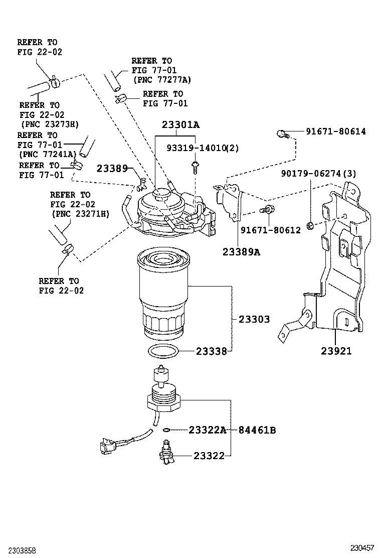 yaris fuel filter price