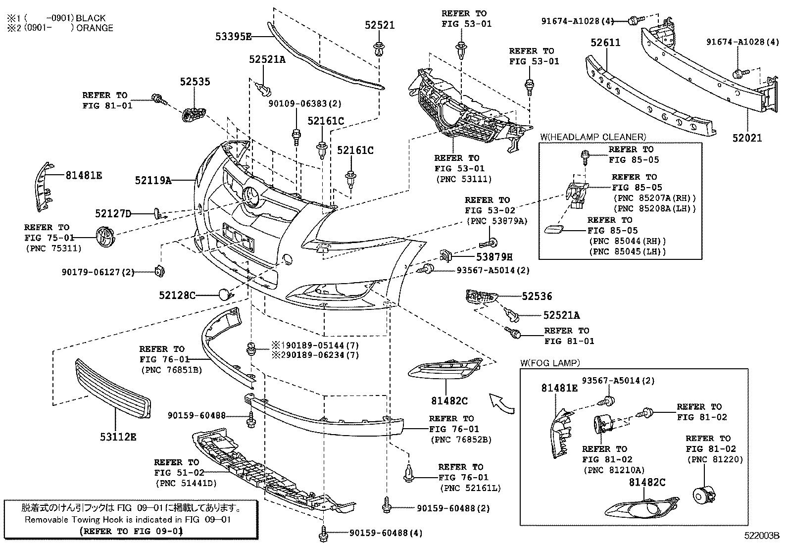 toyota auris wiring diagram isuzu npr radio yaris tundra body parts imageresizertool com