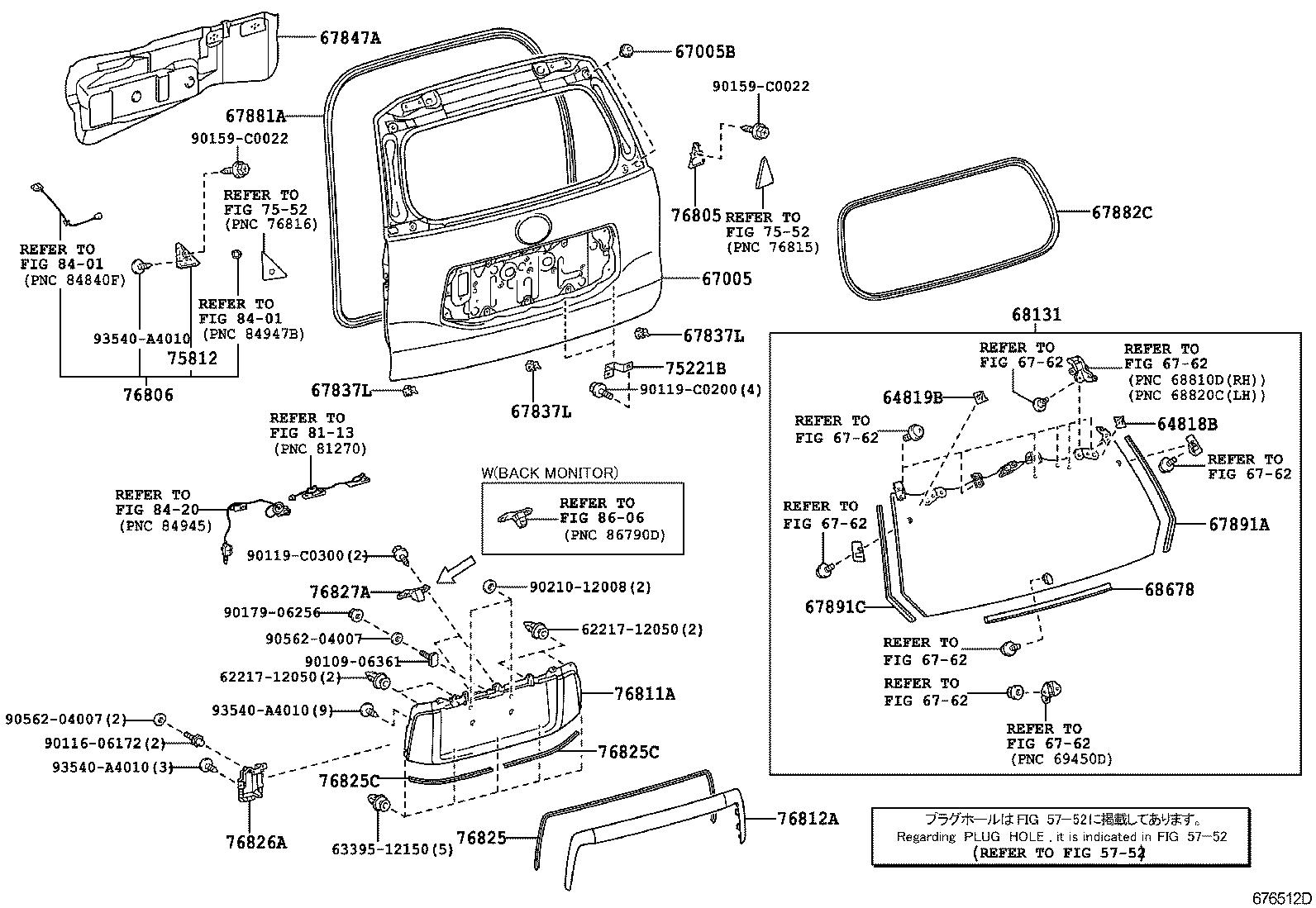 Toyota Door Parts Amp Graphic Sc 1 St Pezcame