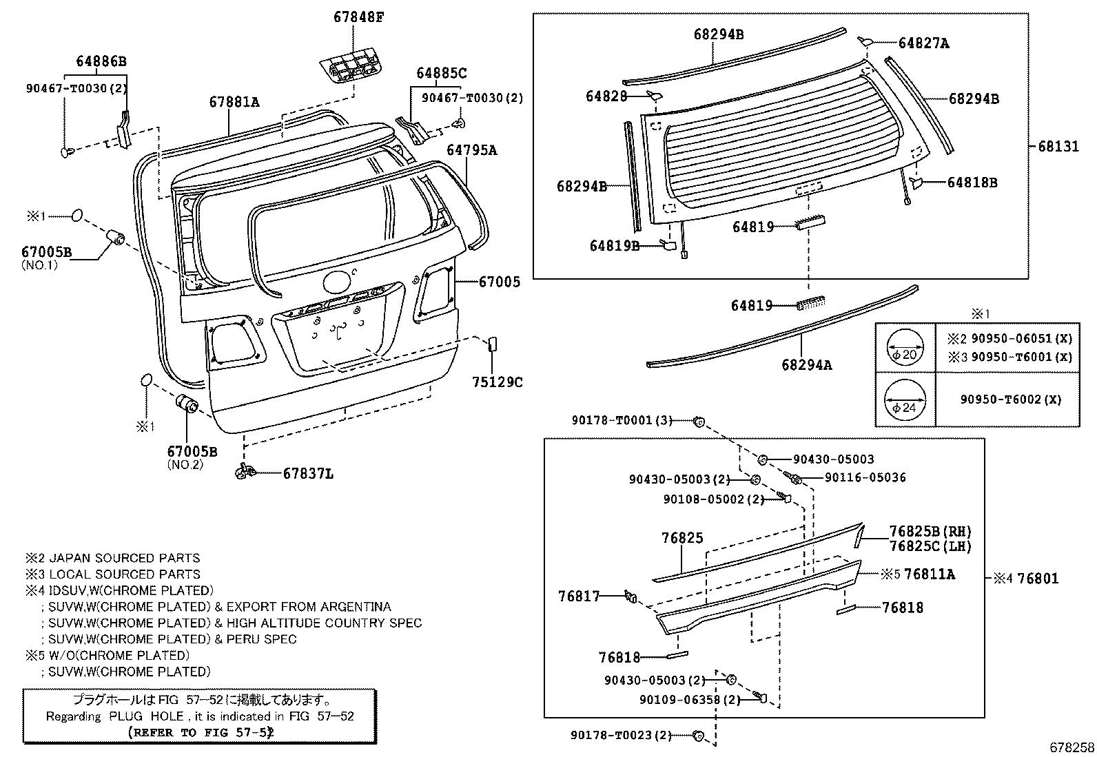Toyota Door Parts & Graphic