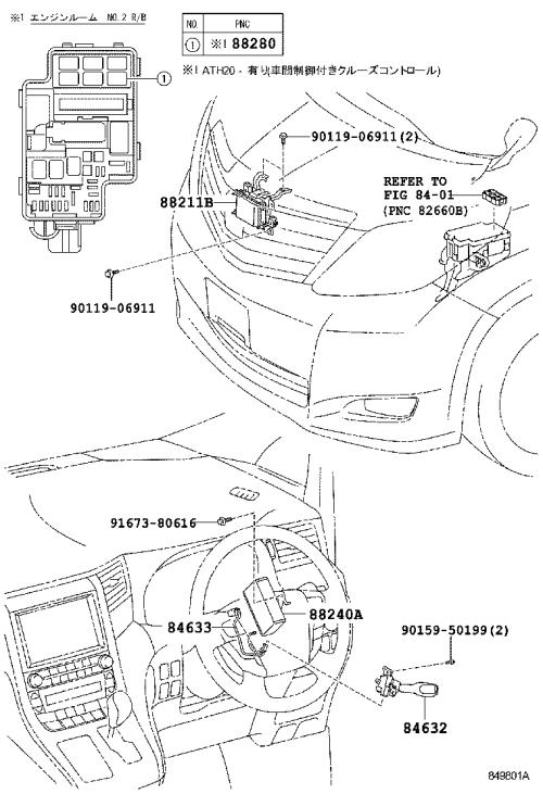small resolution of alphard vellfire hv cruise control auto drive