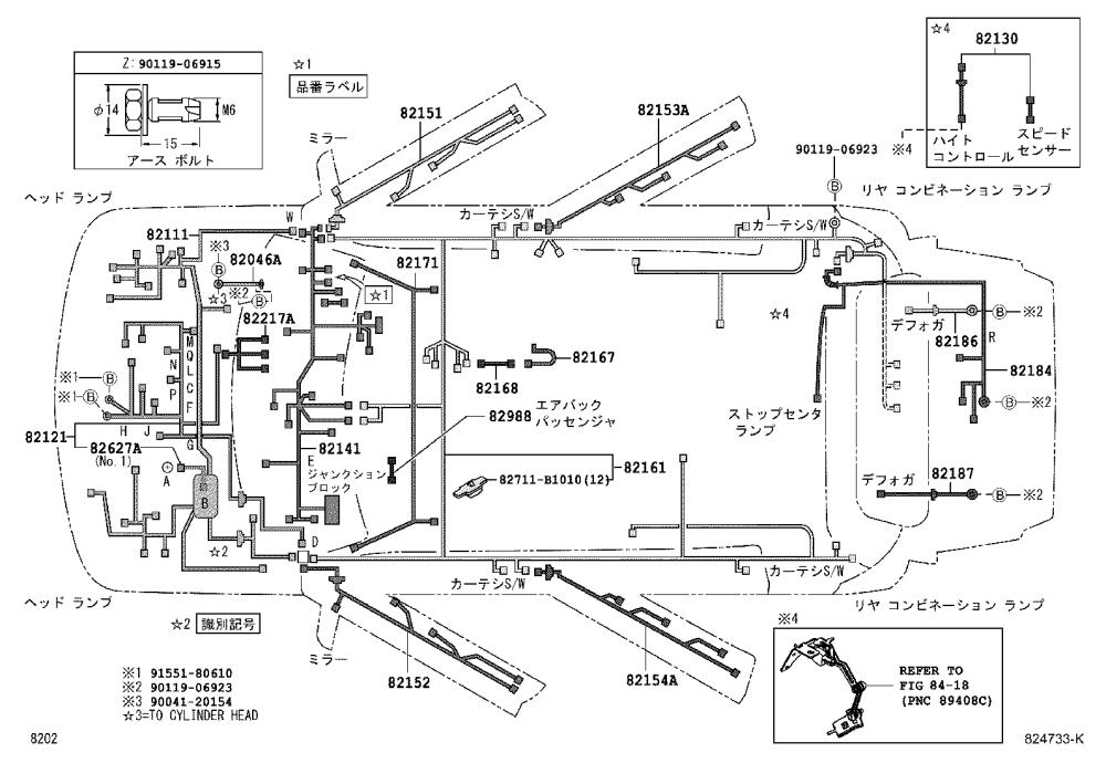 medium resolution of toyota bbqnc25 bhsxk electrical wiring clamp japan parts eu std part