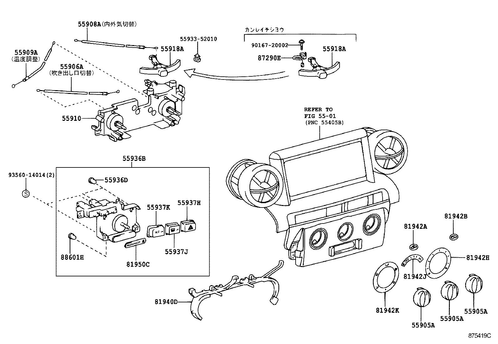 Bestseller: Toyota Corolla 4afe Electrical Manual