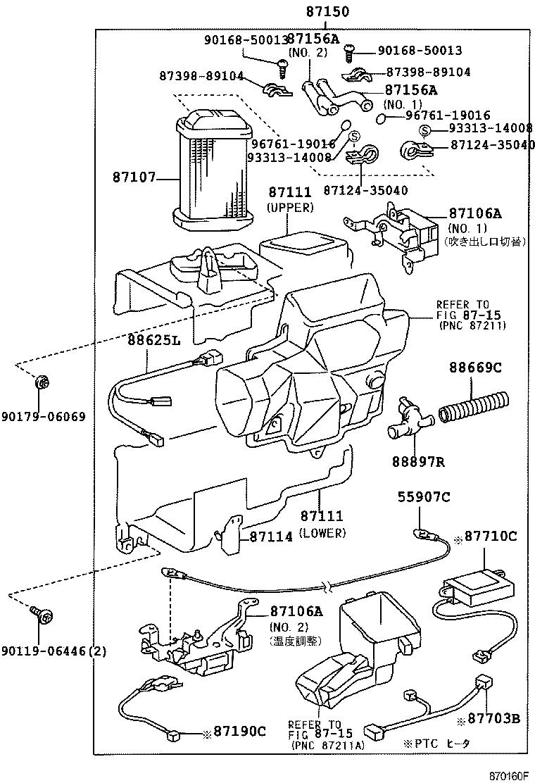 Toyota Nadia Engine Parts, Toyota, Free Engine Image For