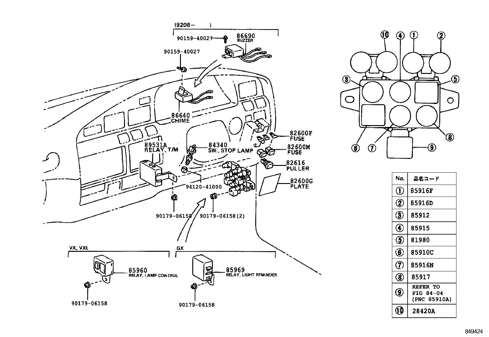 Toyota Land Cruiser Vanhdj81v Rnpex