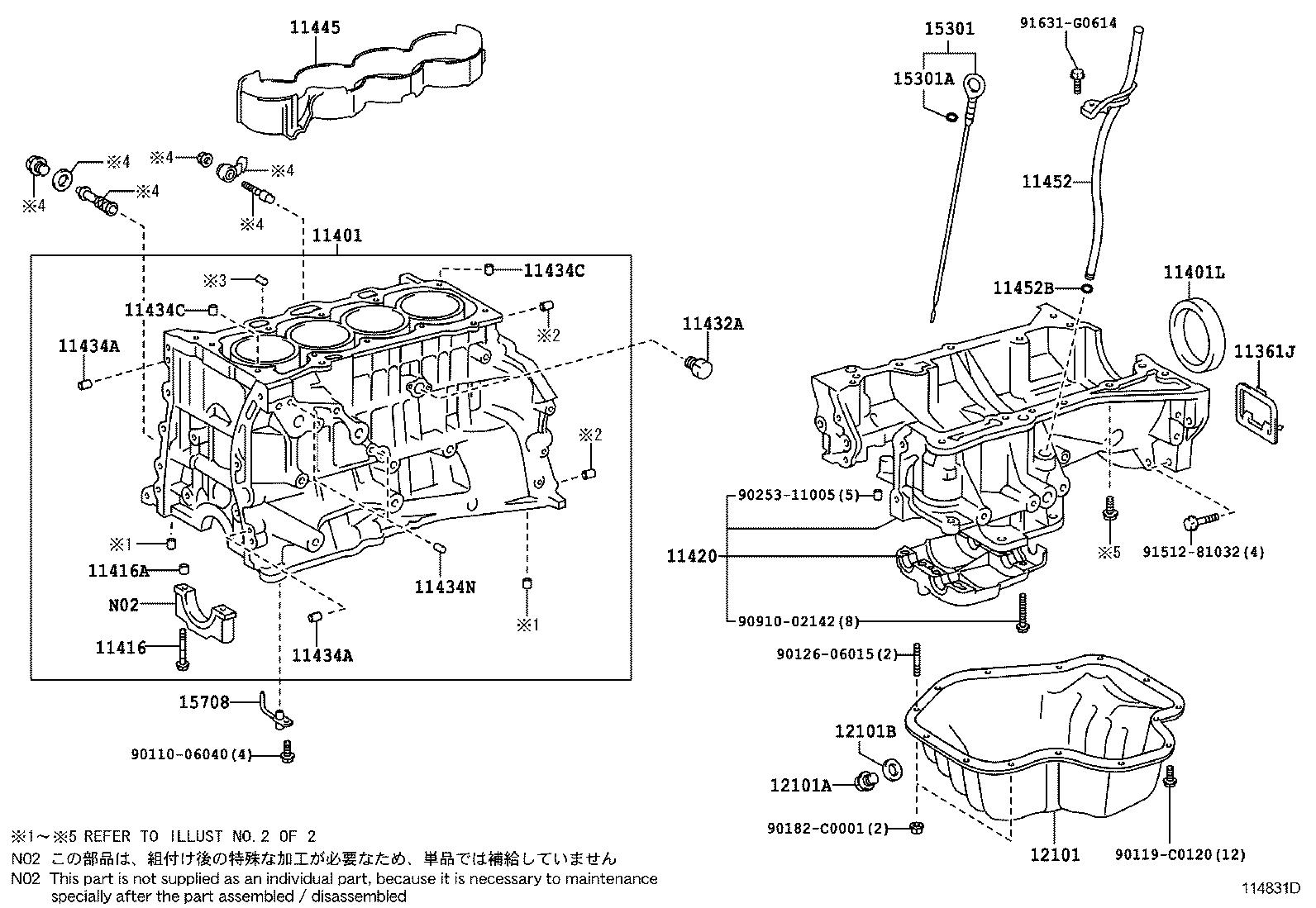 Toyota Scion Xbaze151l Fhpnka