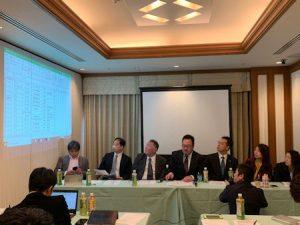 聯合青年部第三屆第二次定期総會 | 日本中華聯合總會