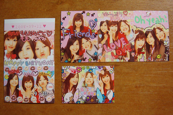 girls purikura