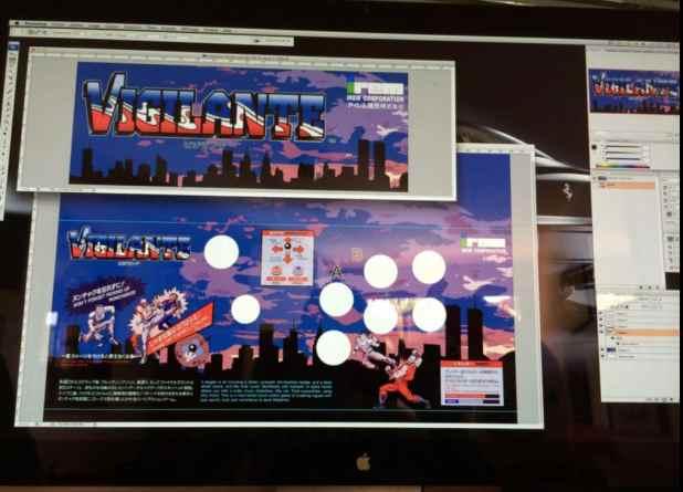 photoshop borne arcade2