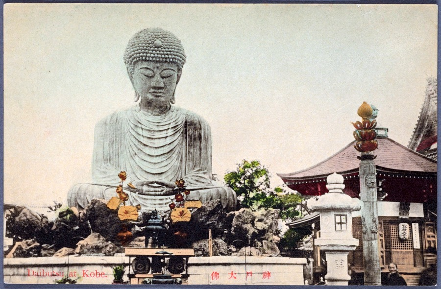 1-Daibutsu at Kobe