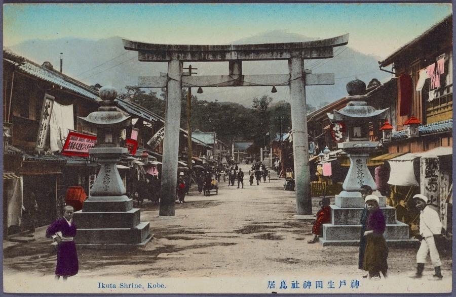 1-Ikuta ShrineKobe