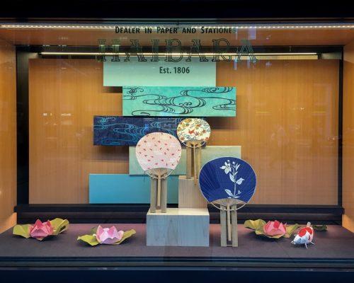 Haibara Nihonbashi