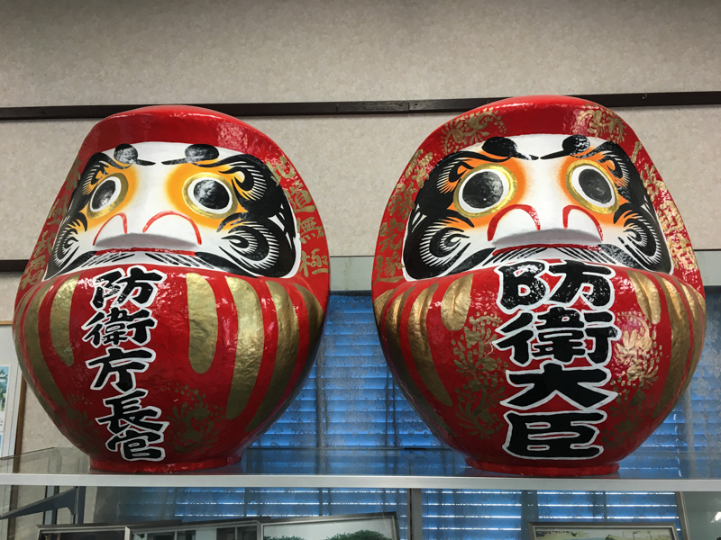 Takasaki is famous as the hometown of the Daruma doll.