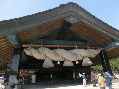 Shimane Travel Guide
