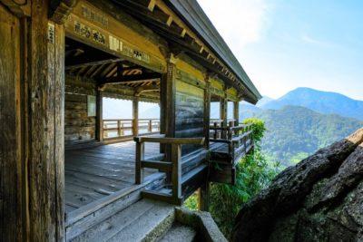 Yamadera: a Hidden Gem in the Mountains