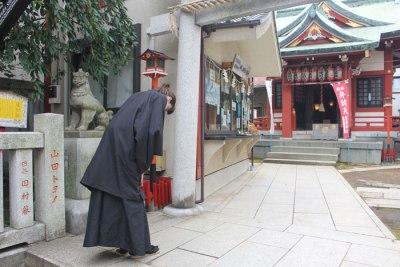 How to Pray at Shinto Shrine