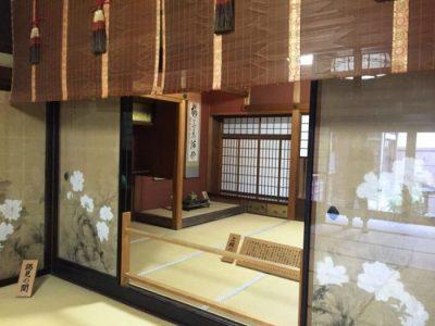 Ishikawa Travel Guide